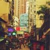 好きだよ香港