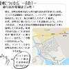 沖縄:辺野古への行き方