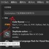 Windows10でVisual Studio Code + vue-cliの開発環境構築メモ