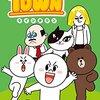 大人気アニメ『LINE TOWN』がノベライズ化 小学館ジュニア文庫より