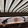 歌舞伎のデザイン:成駒屋の紋 「祇園守(ぎおんまもり)」