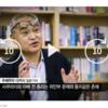 韓国情報機関と日本の右翼団体の間で不当な取引? やっぱり言いがかりのようです 2021.8.9