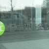 【公庫】新型コロナ影響で資金繰り悪化の中小企業に救いの手!!