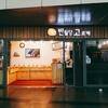 大邱(テグ):東テグ駅で半月堂コロッケを食べる。