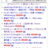 iGoogleガジェット「はてなブックマークビューア」を作ってみた