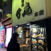 そういえば夜中お腹空いたから歌舞伎町の竹虎でつけ麺を食べてきた