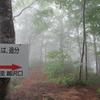 ◆5/28    摩耶山~関川コース②