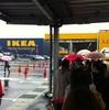 福岡IKEA行ってきました!