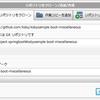 Spring Boot + npm + Geb で入力フォームを作ってテストする ( その2 )( Project の作成 )