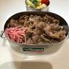 豚丼のお弁当 と 中間テスト雑感