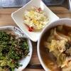 3/4 脂肪燃焼スープダイエット3日目