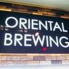 旅日記【北陸⑤−2 金沢】地ビールを堪能