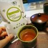 京都 清水一芳園のほうじ茶で開眼