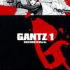 大勢がハマった圧倒的衝撃作!【GANTZ】【デスノート】2作品。