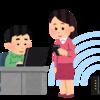 SoftBank Airの料金を分かりやすく解説【保存版】