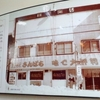 ラーメン「さんぱち」(名護店)で「醤油ラーメン+ミニ角煮丼」 380+250円 #LocalGuides