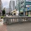 西井堀跡を歩く 旧中川から葛飾細田中井堀分岐点へさかのぼる