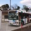 『八幡東ニュータウン~七条線』の試行運行 西鉄バス北九州