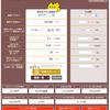 【FX】【トラリピ】「豪ドル/円」トラリピ設定変更(2019/2/18~)