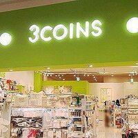 爆売れ争奪戦!3コインズでこの季節人気NO.1のファッションアイテムの秘密とは?