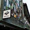 バリ島クタで驚きの格安ホテル発見しました!H-Ostel Bali Review