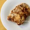 フライパンで作る簡単「クミンシードが香るポークソテー」作り方・レシピ。