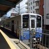 えちぜん鉄道・福井鉄道の相互乗り入れ事業の変遷(1)高架前のえち鉄の様子