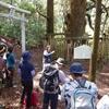 実技講座「山の歴史を歩くIN若杉山 」 ご参加ありがとうございました!