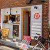 つけ麺 ひこ 旭町店(南区)広島レモン大根おろしササミつけ麺5倍中盛