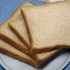 糖質13.4g!?ローソン「ブラン入り食パン4枚入り~乳酸菌入~」の口コミとカロリーです♪