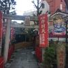 風俗の町・吉原は落語の聖地である!?