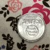 【グッズ紹介】ジャレコが運営してたゲーセンのメダル