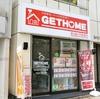【賃貸不動産】GETHOME河原町五条店から発信していきます