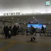 リニューアルしたての新千歳空港駅を見物してみた