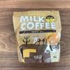 【KALDI】お店で配っているあのミルクコーヒー