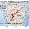 2017年07月27日 14時48分 熊本県熊本地方でM3.4の地震