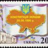 ウクライナ 憲法をゼレンスキー大統領と一緒に勉強しよう(・ω・)