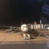 【女性ひとり旅・海外旅行初心者】バンコクドンムアン空港から市内への安全な移動方法