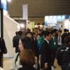 EVENT:国内唯一のコインランドリービジネスの専門展『第2回 国際コインランドリーEXPO 2017』、パシフィコ横浜に4,459人、新たな枠組みで上々のスタート
