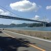 しまなみ海道のこと その10 因島大橋とあの映画のロケ地
