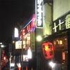 【ザ・スズナリ】下北沢の劇場の聖地メッカで、「あじのりの神様」を観てきたよ〜【味海苔】