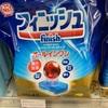 フィニッシュオールインワン 食洗機洗剤