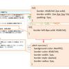 Bootstrap4エディタのpingendoでpdfのマニュアルをHTML化してみた-後編