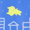 Google 翻訳でプロ棋士のように英語が勉強できる日