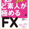 今日のドルリラ円 (8/15)
