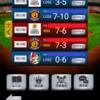 【プロ野球プライド】GL予選は突破しましたが。。。