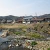 ながれ橋 (秩父郡東秩父村、槻川)