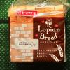 『ロピア』にヤマザキとのコラボ食パンと思われる「ロピアンブレッド」が売られていたので購入しました。生のままや焼いて食べた感想を書いています