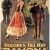 ドロレス・デル・リオについて (その1)