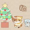 【猫漫画】第6話 クリスマスパーティー(前半)